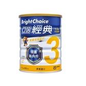 亞培經典3號優質成長奶粉1650g X6罐 5500元 (無法超商取件)