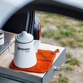 Petromax 德國琺瑯瓷咖啡壺《白》