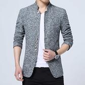西裝外套 男士休閒西服修身青年中山裝款帥氣小西裝男外套韓版商務潮流單西