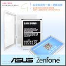 ▼ GL 通用型電池保護盒/收納盒/AS...