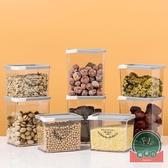 家用干貨儲物罐塑料雜糧食品廚房透明密封罐收納罐【福喜行】