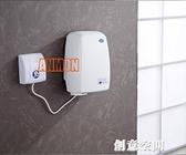 Anmon 全自動感應干手器 干手機 烘干器 自動烘手器適合小空間 220V NMS 創意空間