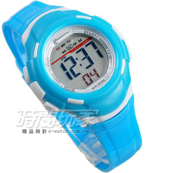 MINGRUI 多色搭配 多功能 計時碼表 電子錶 學生錶 兒童手錶 女錶 日期 MR8559淺藍