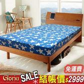單人床墊 彈簧床墊 珊瑚絨單人折疊床墊 17cm 折疊床墊 頂級珊瑚絨 (兩色) GLORIA葛蘿莉雅