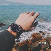 流行男錶男生手錶正韓學生潮男錶防水帶日歷時尚潮流休閒個性簡約大方高中(中秋烤肉鉅惠)