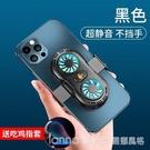 手機散熱器蘋果12半導體制冷華為水冷降溫神器小米11黑鯊紅魔iqoo電競 全館新品85折