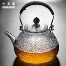 泡茶壺耐熱玻璃茶壺龍鱗紋錘紋泡茶壺煮茶壺...