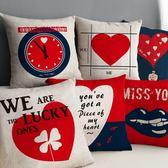 ✭慢思行✭【V44】愛情箴言鹿皮絨抱枕 靠枕 枕頭 方枕 靠墊 沙發 枕墊 護腰 枕芯 可拆洗