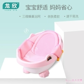 兒童浴盆 洗澡盆可坐躺通用新生兒兒童小孩沐浴桶感溫嬰兒浴盆LB5055【Rose中大尺碼】