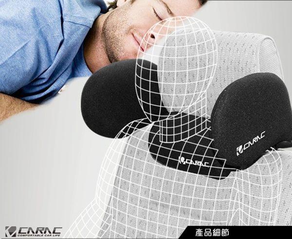 AI61008G CARAC 專利 可調 整型頭靠 U型枕 瞌睡枕 舒適頭枕 可調式睡枕 包覆式靠枕 頭枕支架