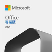 Office 2021 專業版 ESD 數位下載版【內含Word / Excel / PowerPoint / Outlook / Access / Publisher】( 269-17187 )