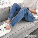 寬管褲 牛仔褲男薄款韓版休閒潮流修身小腳褲子青年寬鬆直筒百搭學生   傑克型男館