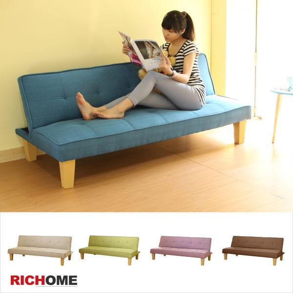 【RICHOME】❤CH1021  ❤《凱莉沙發床-5色》   沙發   沙發凳   方凳    圓凳