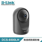 【D-Link 友訊】DCS-6500LH 迷你無線網路攝影機 [不能視訊會議用]