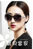太陽鏡 女潮偏光墨鏡女士明星款防紫外線眼鏡