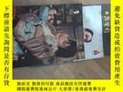 二手書博民逛書店罕見大家電影雜誌期刊共3本Y1959