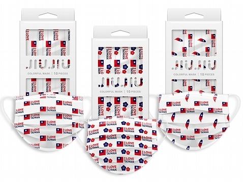親親JIUJIU 印花三層防護口罩(10入) 款式可選 國旗款【小三美日】(下單後約5-7天出貨)