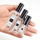 香水分裝瓶便攜香水瓶