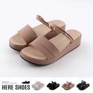 [Here Shoes]跟高前2 後4.5cm 純色百搭皮質/絨面質感 一字楔型涼鞋 兩穿涼拖鞋-KD917