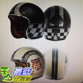 TORC T-50 3 4 防護頭盔 消光象牙白 消光黑 W123507 [COSCO代購]