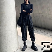 工裝褲女褲子寬鬆春秋季黑色高腰直筒休閒束腳運動褲【左岸男裝】