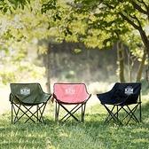 【KAZMI】 韓國 KZM 極簡時尚休閒折疊椅《橄欖綠》K9T3C002