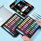 水彩顏料套裝48色固體