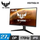 【ASUS 華碩】TUF Gaming VG27AQL1A 27型 HDR 電競螢幕 【贈掛式除濕包】