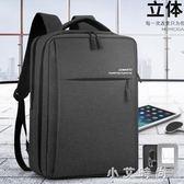 商務後背包男15.6寸都市簡約電腦包短途出差旅行包女書包男士背包 小艾時尚 小艾時尚