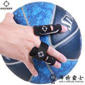 售完即止-準者運動護指籃球排球活動護指套加壓加長裝備專業關護具7-13(庫存清出S)
