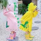 兒童雨衣男中小童幼兒園女小孩雨衣連體雨衣防水可愛寶寶雨衣雨披