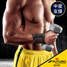 3M 護多樂/全方位極致型護腕 01036/運動護具