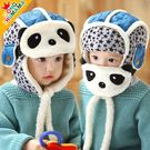 寶寶嬰兒童男女雷鋒帽冬季加絨保暖護耳帽帶...