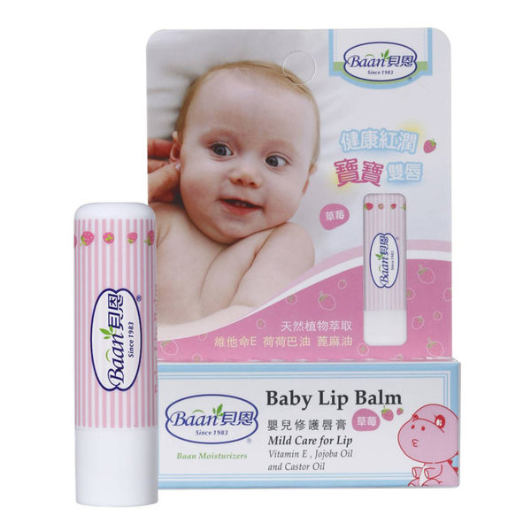 【任二入88折】Baan貝恩 -【保濕系列】嬰兒修護唇膏(草莓) Baby Lip Balm 5g