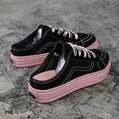 無后跟懶人鞋女夏季新款韓版ulzzang帆布鞋平底小白鞋半拖鞋「時尚彩紅屋」