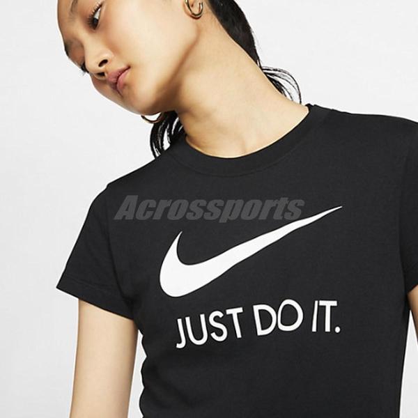 Nike 短袖T恤 Women Sportwear Tee JDI Slim Fit 黑 白 女款 修身 【ACS】 CI1384-010