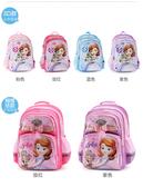 迪士尼書包小學生女童1-3-4年級3D蘇菲亞減負護脊雙肩背包兒童書包