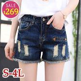 BOBO小中大尺碼【6717-b】刷破皮標褲管毛邊牛仔短褲 S-4L