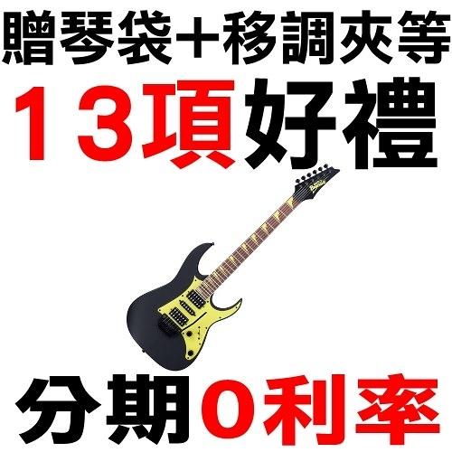 GRG 150D XB 小搖座電吉他 印尼廠-吉他 【另贈好禮】 Ibanez電吉他