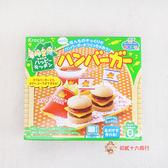 日本零食手作Kracie_創意DIY漢堡小達人22g【0216零食團購】4901551354283
