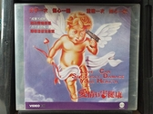 挖寶二手片-V05-076-正版VCD-電影【愛情有害健康】-加比諾迪亞哥 潘娜洛普克魯茲(直購價)