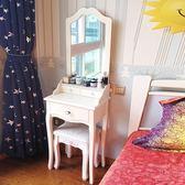 實木梳妝台臥室歐式小戶型迷你50CM簡約現代簡易化妝台桌經濟型   西城故事