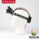 戶外超長續航led礦燈頭燈強光充電超亮遠射頭戴式手電筒【創世紀生活館】