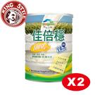 【博能生機】佳倍穩 100鉻配方 750公克/罐 2罐(全素可食)