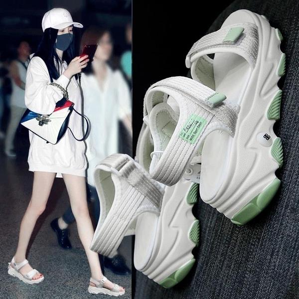 鬆糕涼鞋 鬆糕厚底涼鞋女仙女風2020年夏季新款網紅百搭運動老爹鞋子ins潮