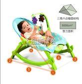 哄娃神器嬰兒搖搖椅安撫躺椅電動搖籃床兒童帶娃寶寶哄奈斯女裝