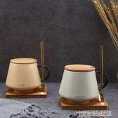 北歐馬克杯咖啡杯簡約杯子陶瓷帶蓋勺辦公室水杯家用情侶一對