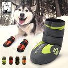 寵物鞋 大狗雨鞋防水寵物鞋薩摩雪瑞納金毛鞋邊牧阿拉斯加中大型狗鞋子 mc4405『M&G大尺碼』