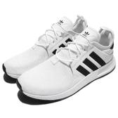 adidas 休閒鞋 X_PLR 白 黑 男鞋 女鞋 輕量透氣 反光設計 運動鞋【PUMP306】 CQ2406