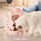 寵物餵食器 貓咪自動喂食器二合一體狗狗飲水自助貓食盆喂貓糧盆神器寵物用品 萬寶屋